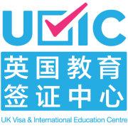 UVIC英国教育签证中心