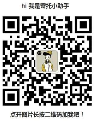 201142z3n2basfbhl2wsjj_副本.png