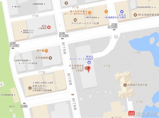 该地址位于札幌市内
