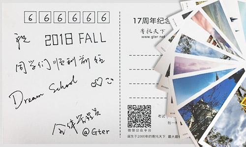 明信片3.jpg