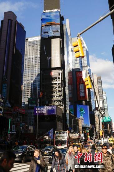 资料图:美国纽约街头。中新社记者 廖攀 摄