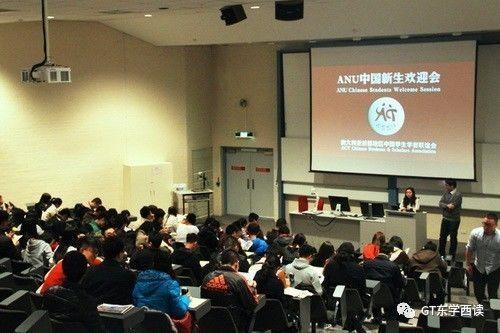澳大利亚国立大学欢迎中国新生